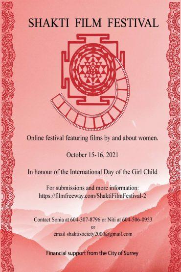 Shakti Film Festival Poster 2021