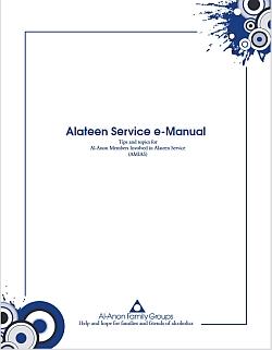 Alateen Service Manual pdf