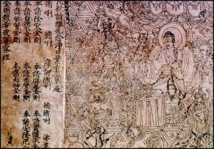 868 ce earliest printed book