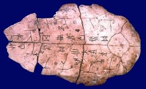 ancient_mesopotamia