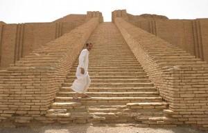 ziggurat-ur_980720i