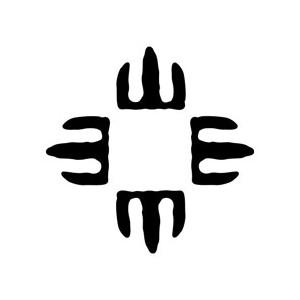 bbhc symbol