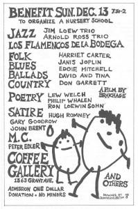 Janis Coffee Gallery 13 Dec 1964