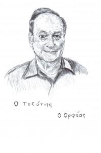 Sam Orpheus 4 Nov 2009 drawing