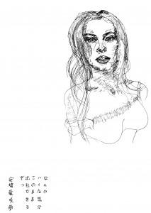 Woman pen torso