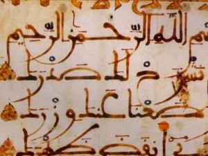 al-lecture-2010-033