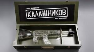 kalish640