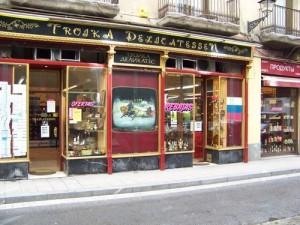 russian-food-store-barcelona
