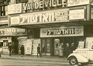yiddish-vaudeville