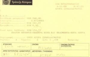 2009-4-nov-exchange