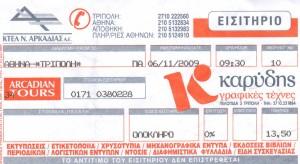 2009-6-nov