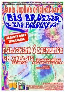 2009-6-nov-poster