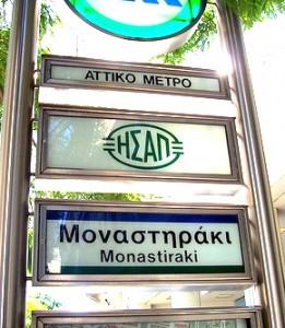 2009-nov-Athens-neighborhood