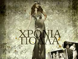 Xponia Polla