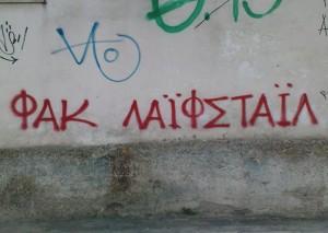 greeklish