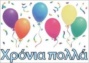 happy-birthday-card-w_-balloon