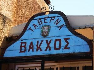 taverna bacchos