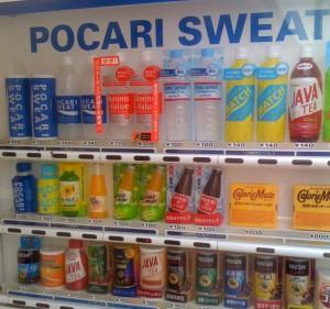 Calpis Pocari Sweat