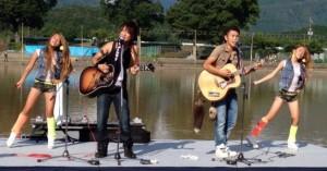 band lake