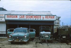 car dismember