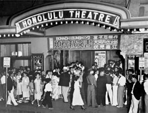 honolulu theatre