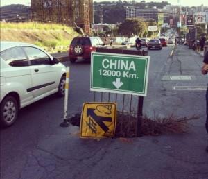 china 12000 km