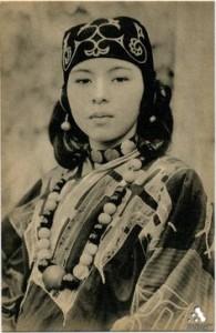 chizuko