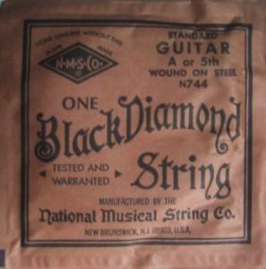 fifth string