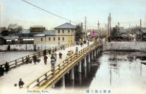 gojo kyoto
