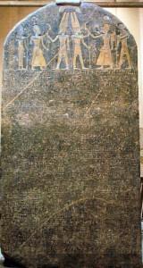 Merneptah_Israel_Stele_Cairo 16-50-55