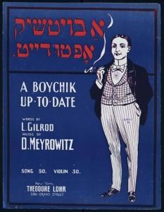 boychik