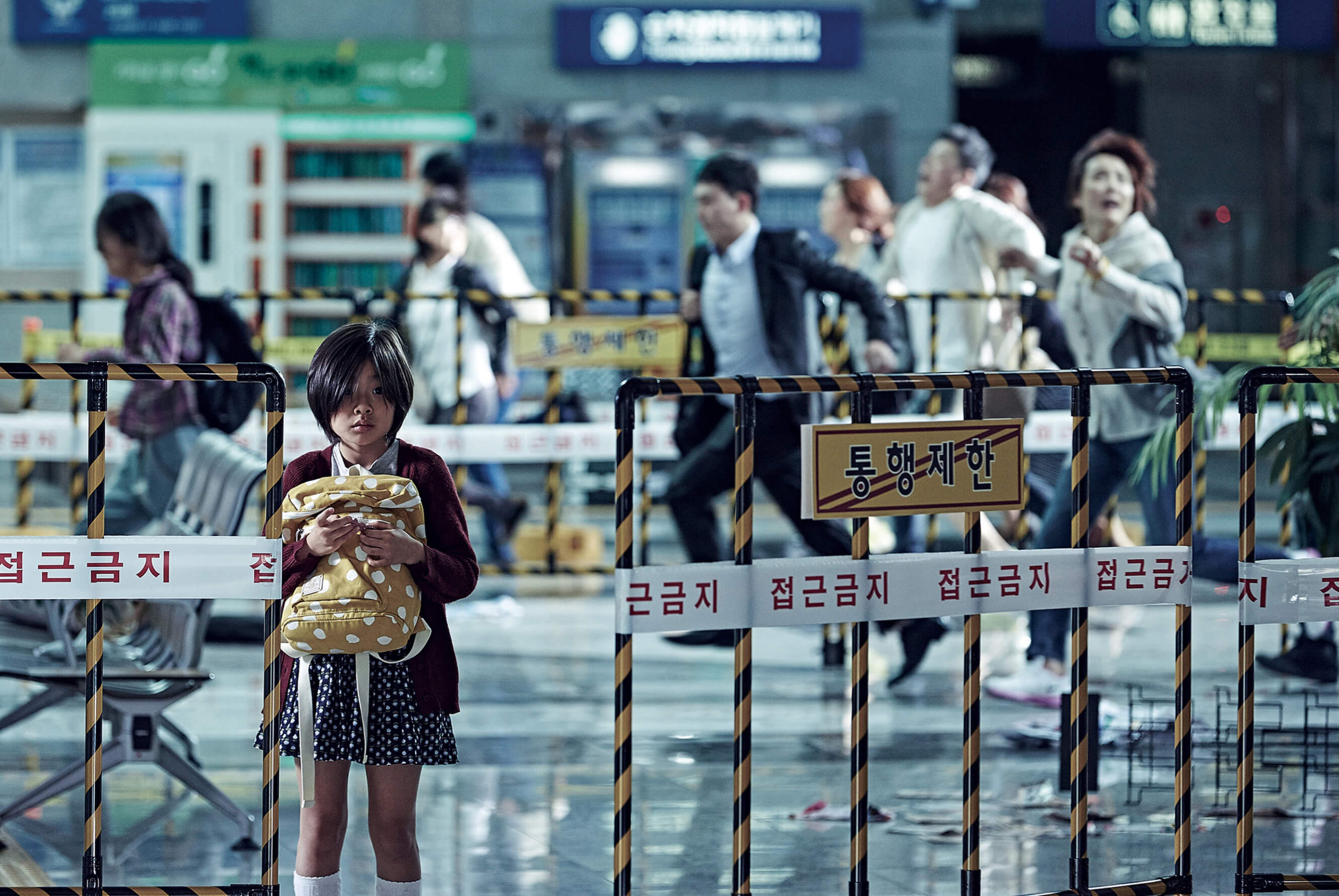 Movie Still from Train to Busan (2016)