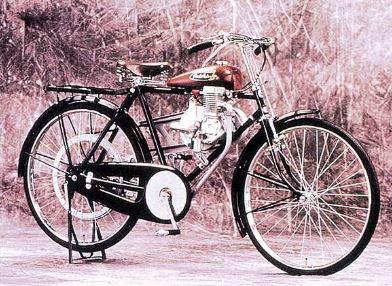 Soichiro Honda's First Product
