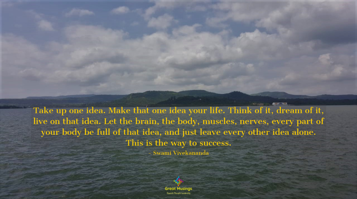 Water and mountains pic with swami vivekananda quote