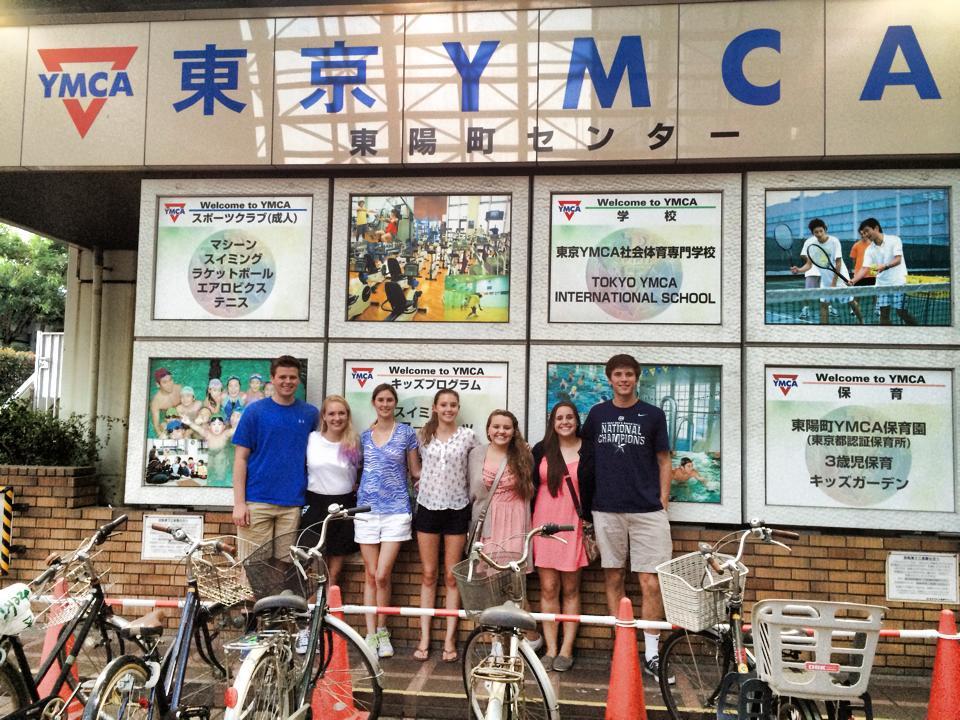 Tokyo YMCA