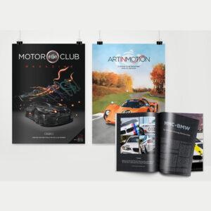 Motor Club Magazine - Volume 7