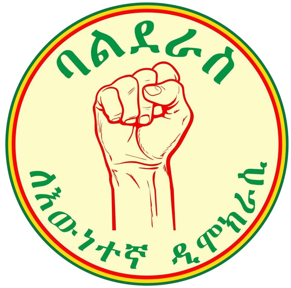 ባልደራስ Balderas logo