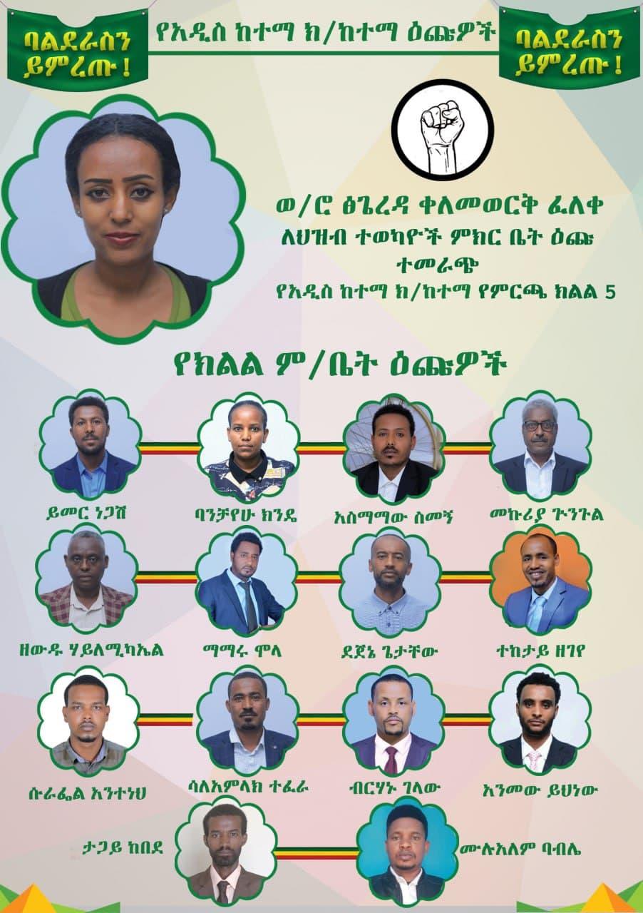 Addis-ketema-zone-5-candidates