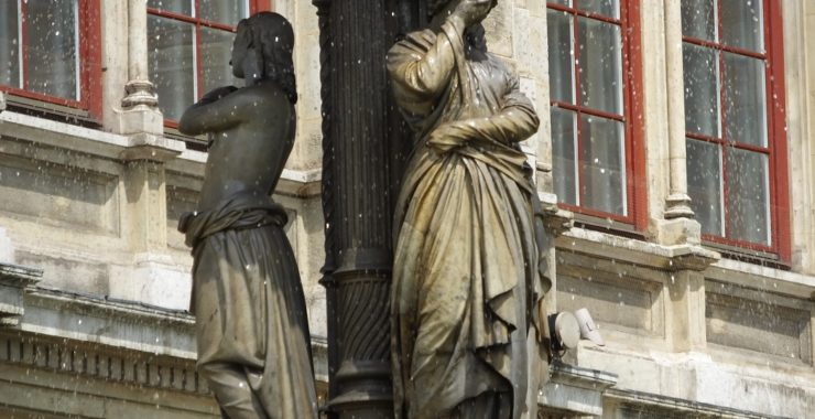 Академия изобразительных искусств. Вена.