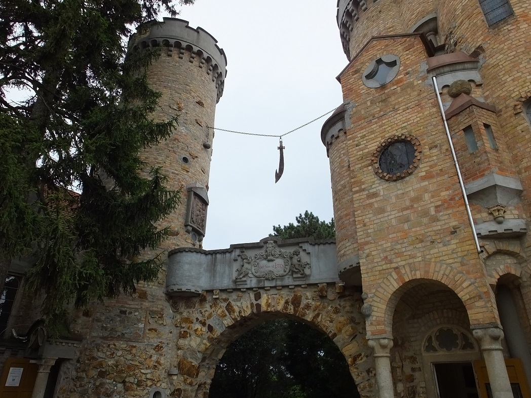 Секешфехервар. Замок Бори.