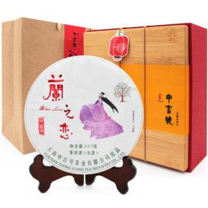 raw pu erh tea cake