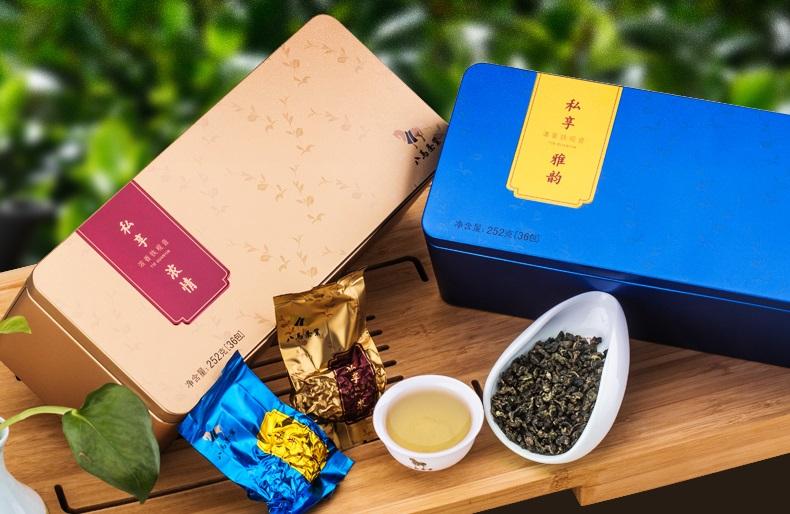 ti kuan yin tea