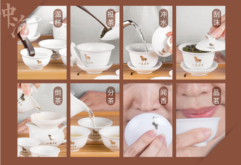 tieguanyin tea how to brew