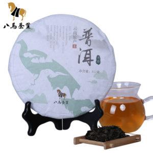 poo air tea