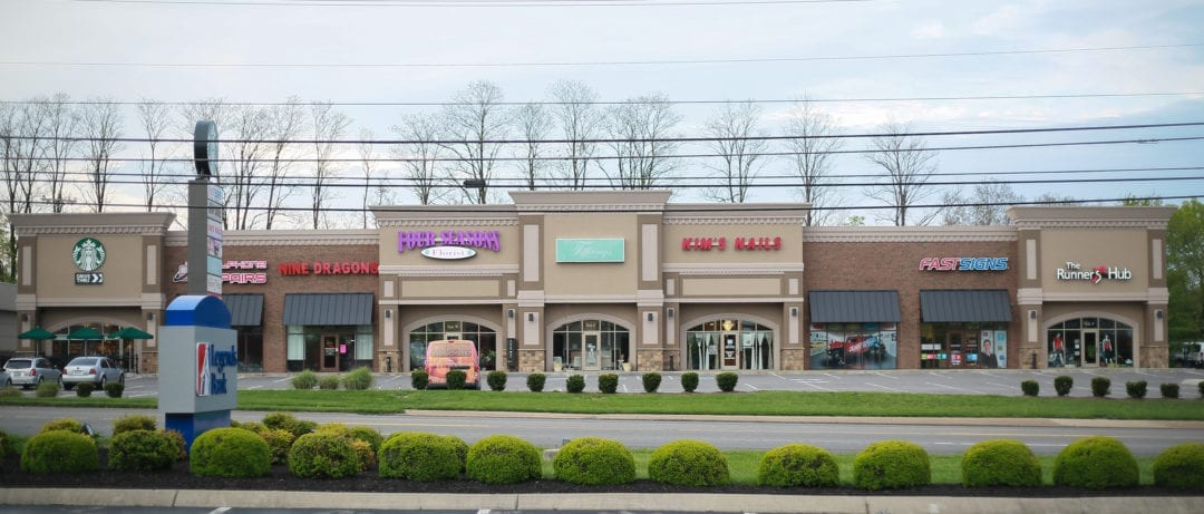 The Shops at Wilma Rudolph
