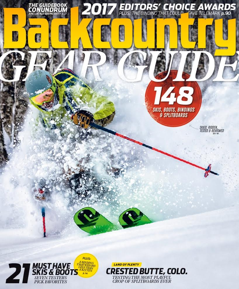 BCM 2017 Gear Guide Cover