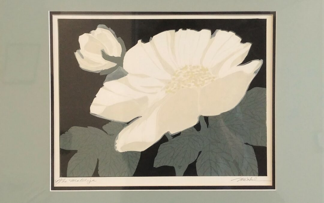 Mary Michael Serigraph Opportunity Drawing