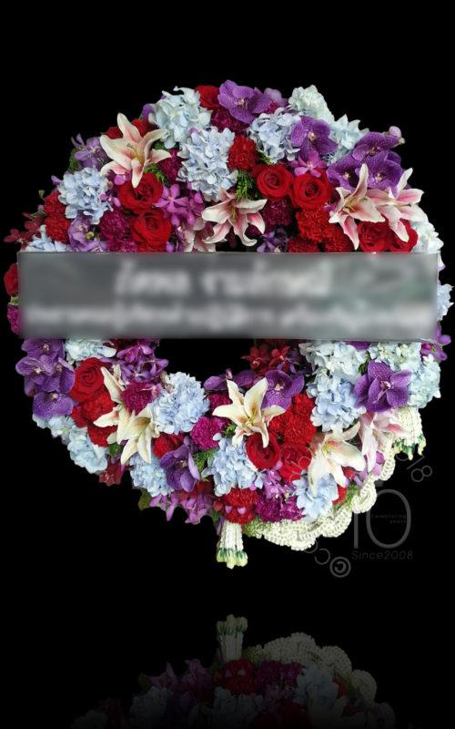 Bangkok Delivery Flowers, สั่งดอกไม้, ส่งดอกไม้, พวงหรีด