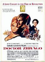 date-film