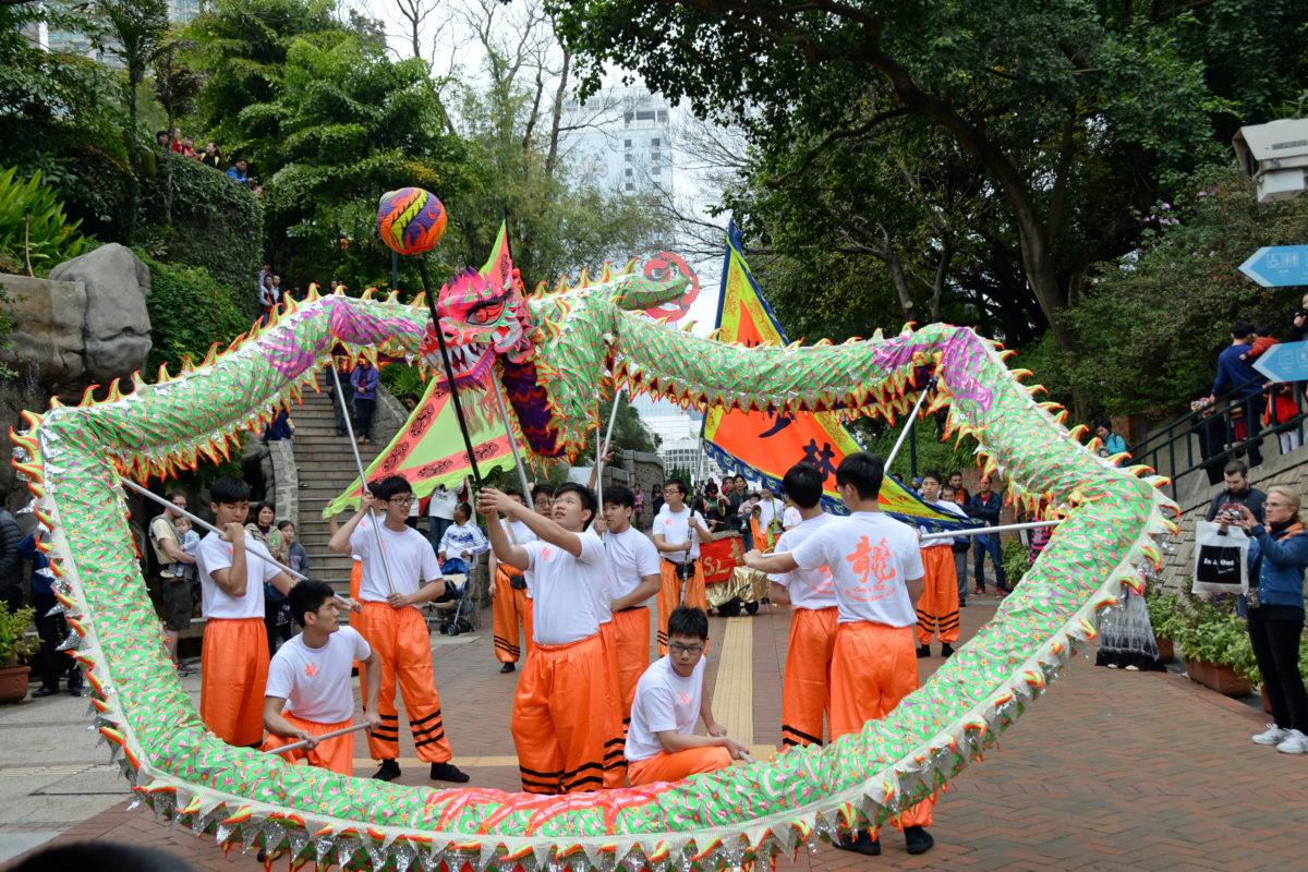 Chinese New Year Extravaganza